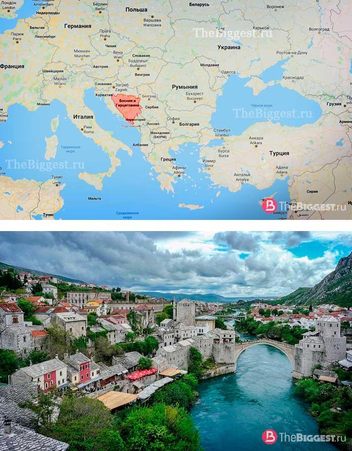 Босния и Герцеговина. Самые молодые государства в мире