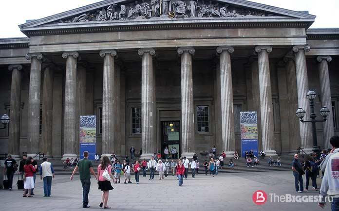 British Museum. Самые посещаемые художественные музеи