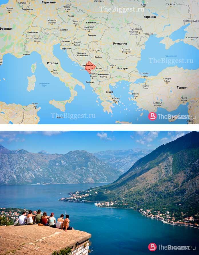 Черногория. Самые молодые государства в мире