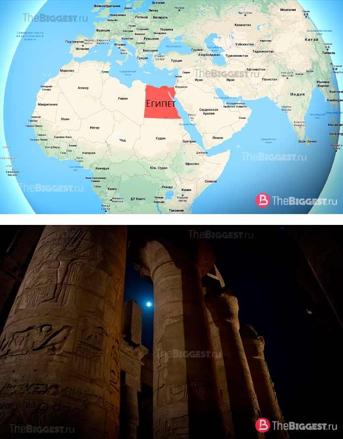 Египет - самое старое государство мира