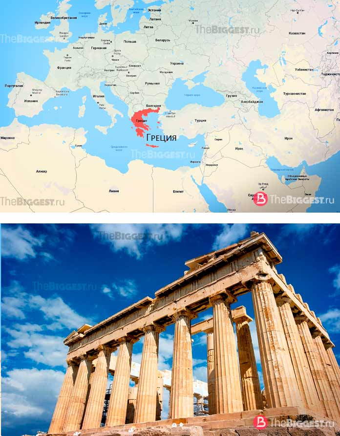 ГрецияСамые старые страны планеты