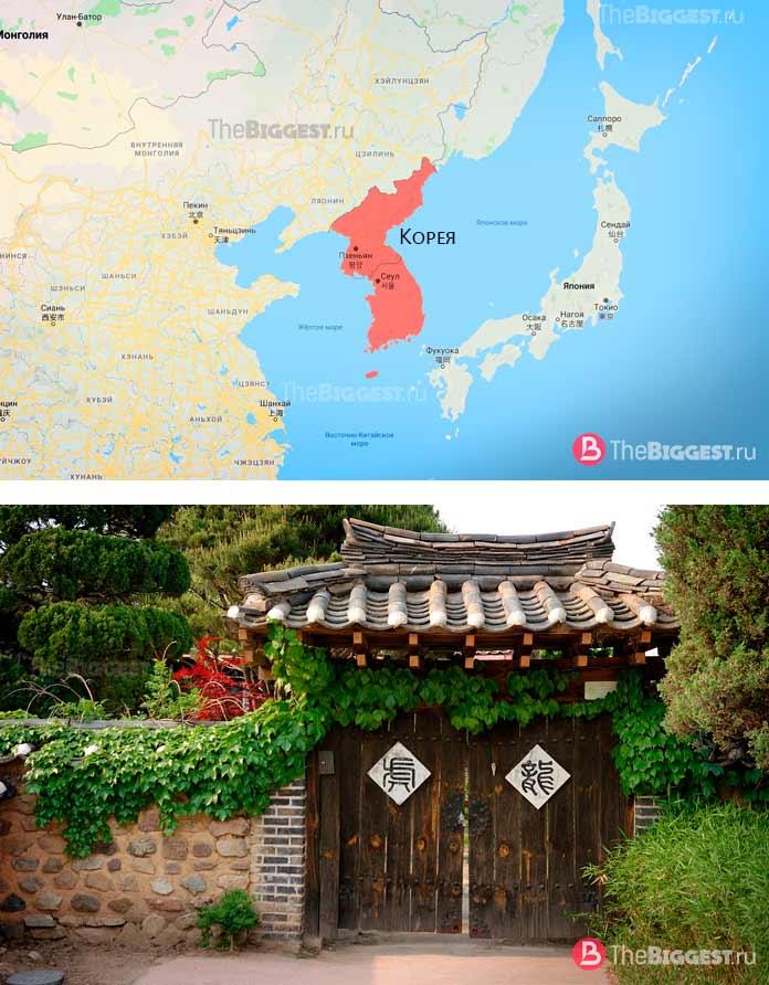 КореяСамые старые страны Земли