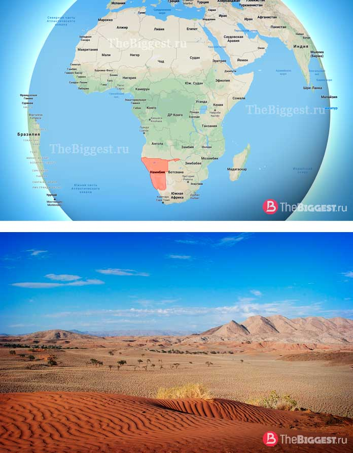 Намибия. Самые молодые государства в мире