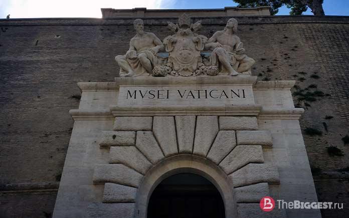 Vatican Museums. Самые посещаемые художественные музеи