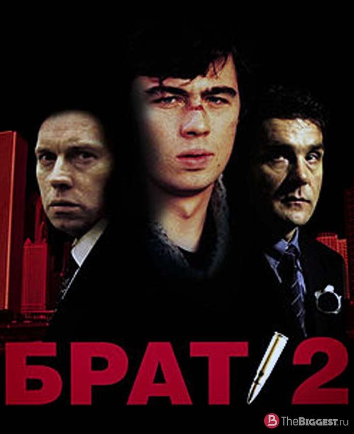 Лучшие фильмы про мафию: Брат 2