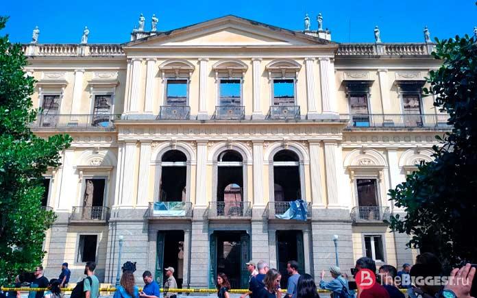 Музеи, которые пострадали от пожаров. Национальный музей Бразилии