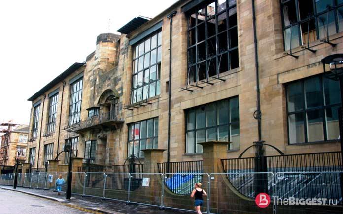 Школа искусств в Глазго