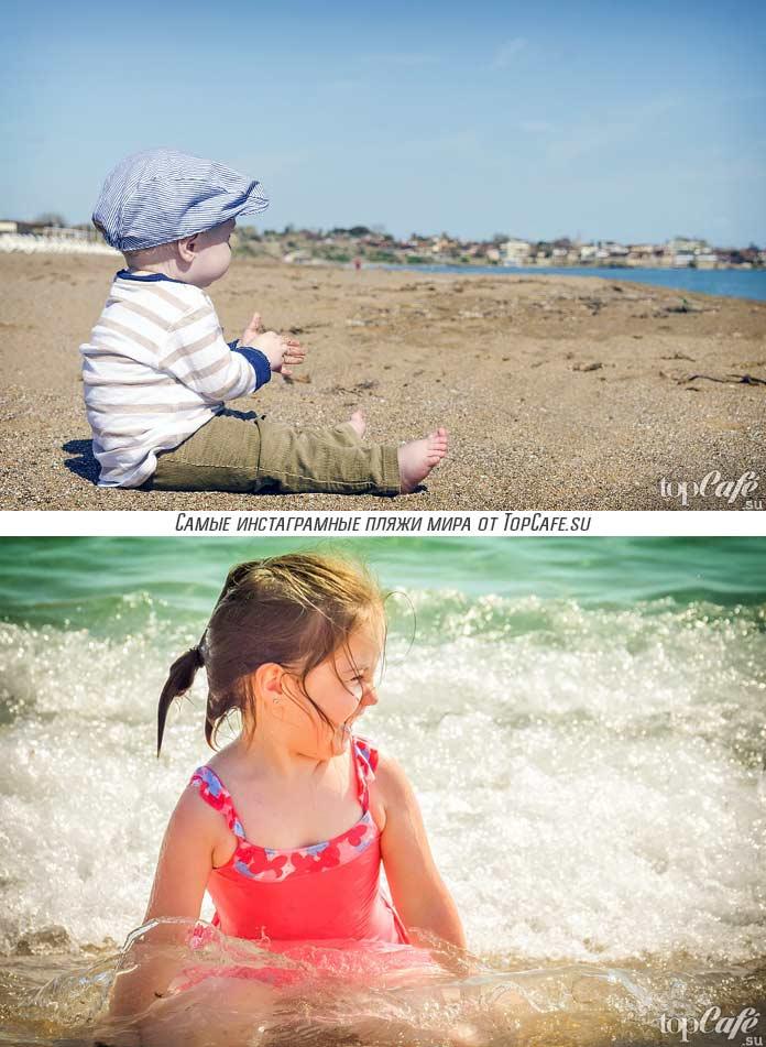 Детское фото на пляже. CC0