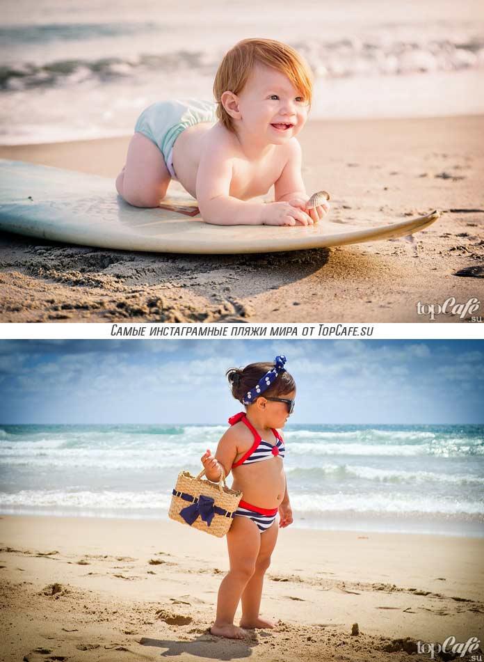 Детские пляжные фото. CC0