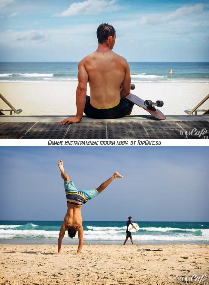 ТОП самых инстаграмных пляжей. CC0