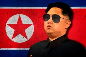 Северная Корея. CC0