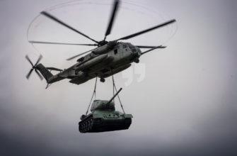 Самые большие вертолеты в мире. CC0