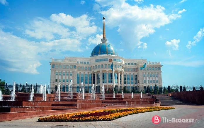 Казахстан. СС0