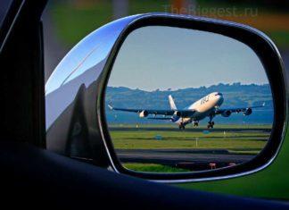 Зеркало. CC0