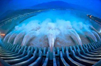 Самые большие ГЭС