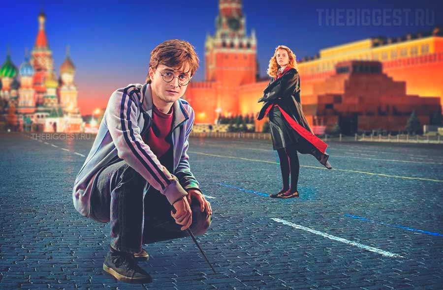 Гарри Поттер. CC0