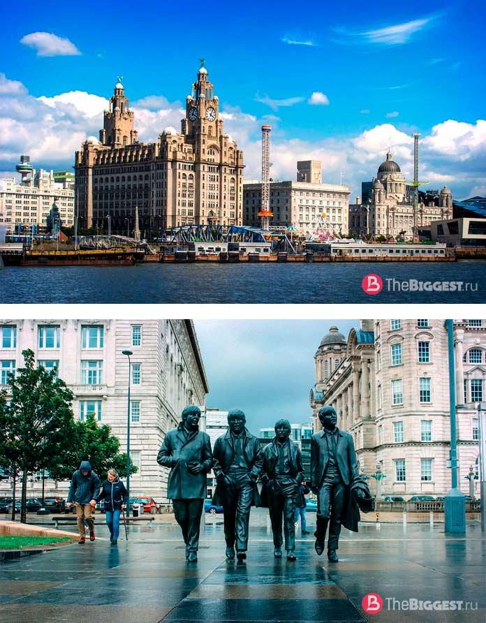 Ливерпуль - один из самых популярных городов Великобритании. CC0