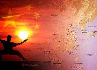 КНР. CC0