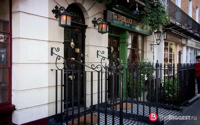 Красивые достопримечательности Англии: Музей Шерлока Холмса CC0