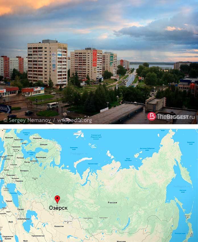 ЗАТО Озёрск