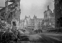 Разрушенные города