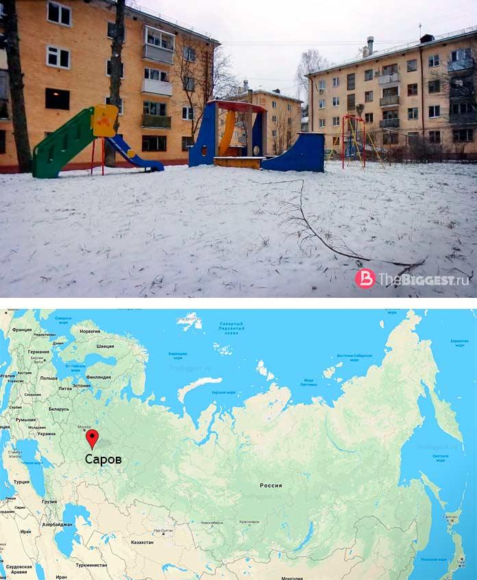 ЗАТО Саров - один из закрытых городов России