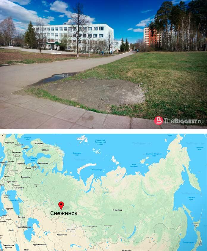 ЗАТО Снежинск - один из закрытых городов России