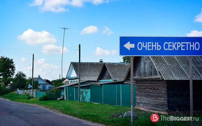 Список закрытых городов РФ. CC0