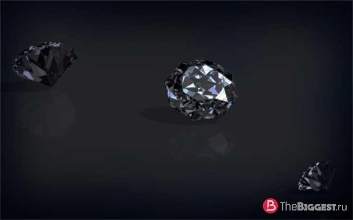 Чёрный бриллиант. CC0