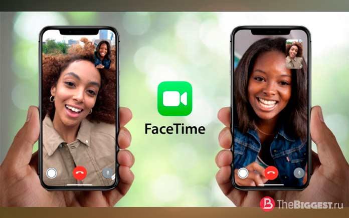 FaceTime - одно из самых важных приложений десятилетия