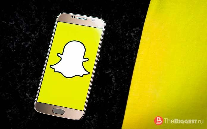 Snapchat. CC0