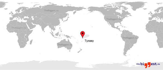 Самые глубокие моря и океаны: Тулаву
