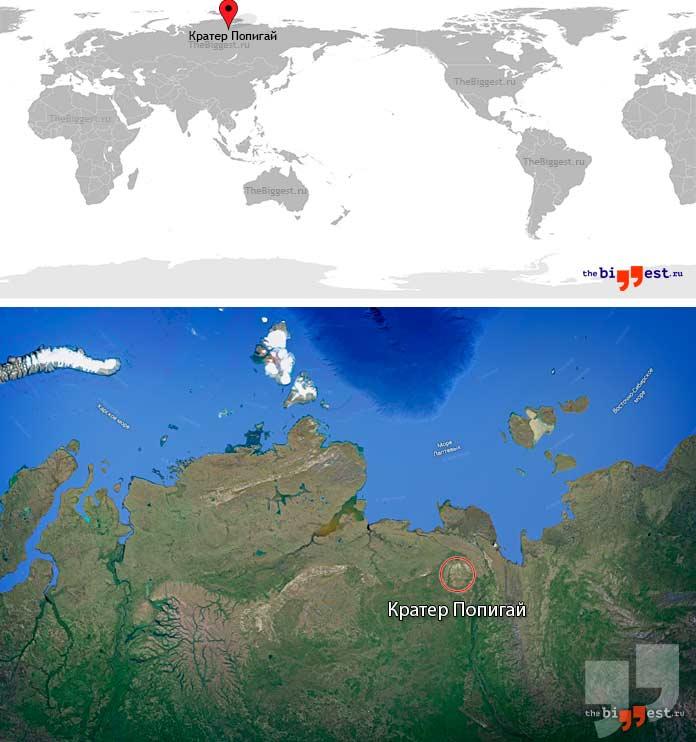 Самые большие кратеры Земли: Кратер Попигай