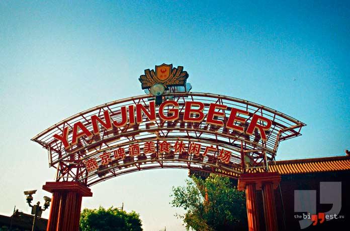 Огромные пивоваренные компании: Yanjing. Китай