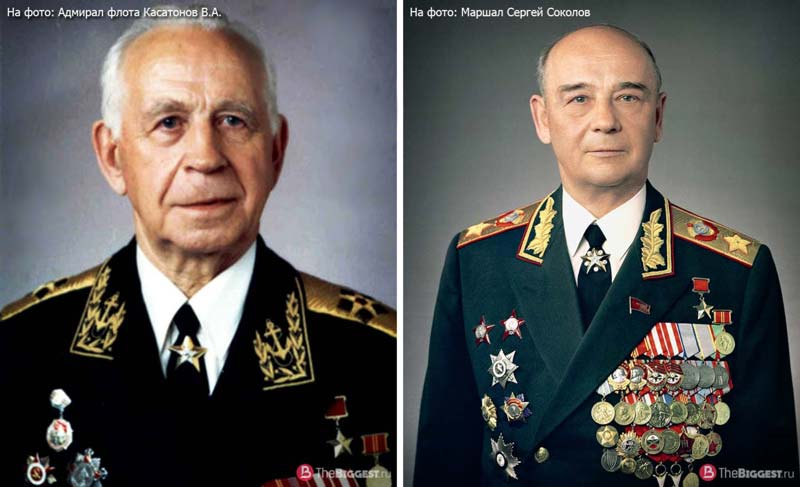 Соколов и Касатонов