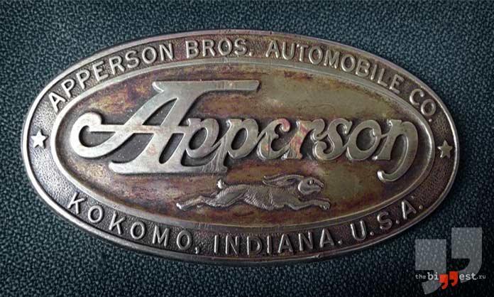 Apperson logo