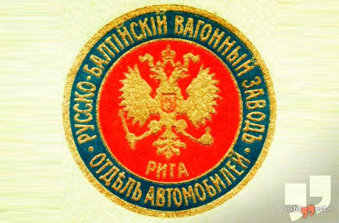 Логотипы с животными: Руссо Балт