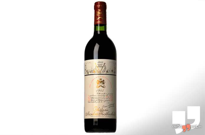 Очень дорогое вино: Jeroboam of Château Mouton-Rothschild 1945