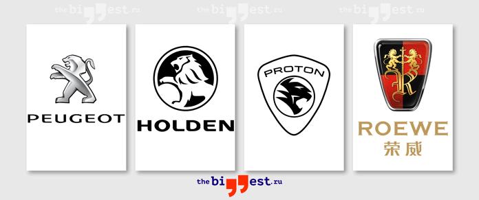 Логотипы со львом