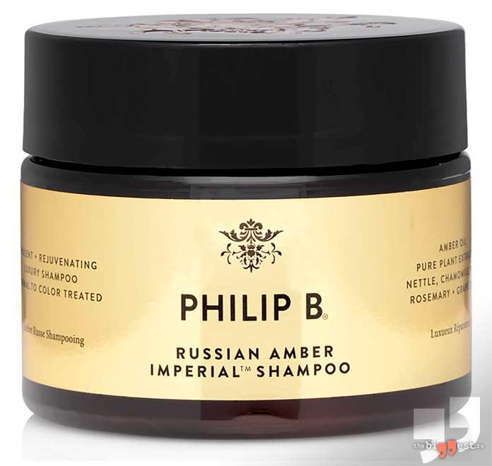 Самые дорогие шампуни: Philip B Russian Amber Imperial