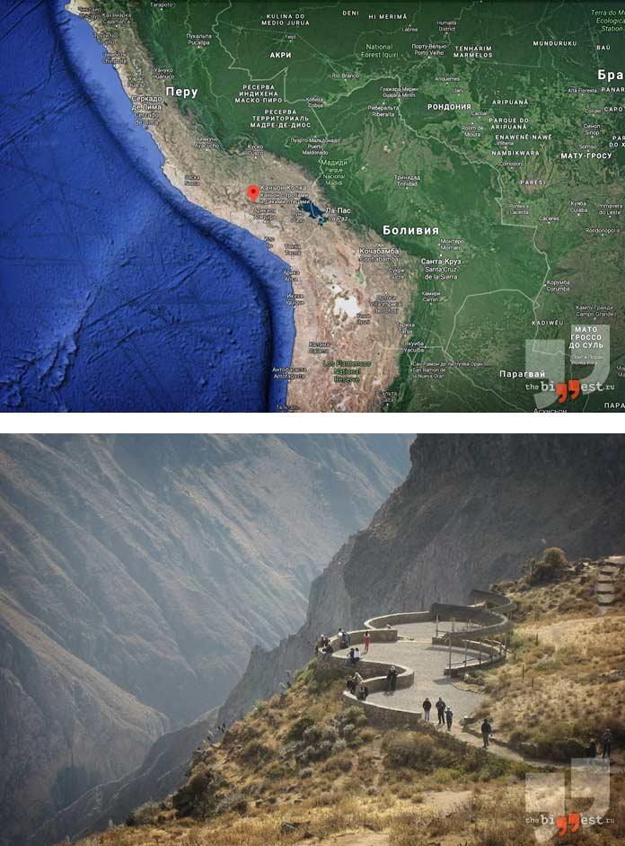 Самые глубокие каньоны мира: Колка. CC0