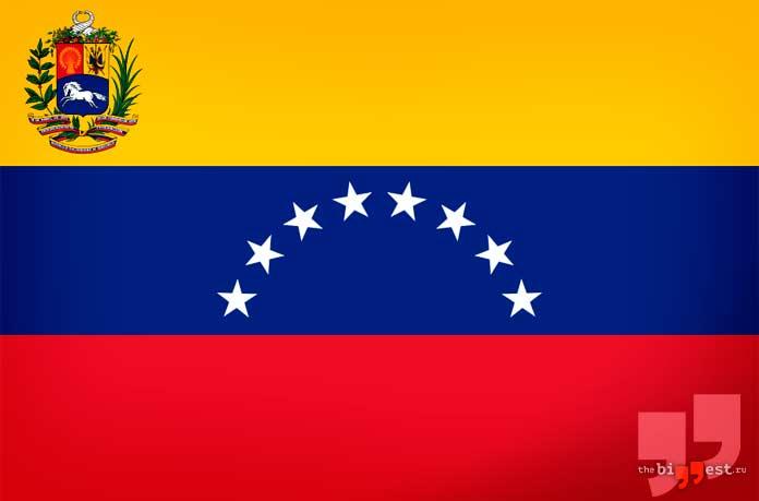 Венесуэла. CC0