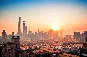 Города Китая CC0