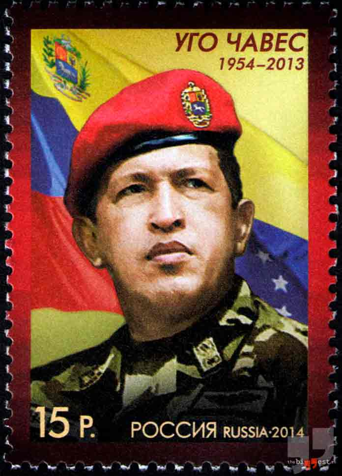Уго Чавес. CC0