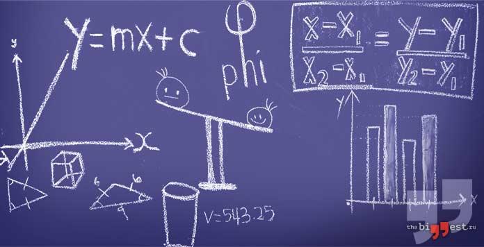 выдающиеся математики. CC0
