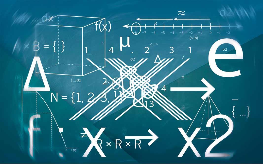 Математики. CC0