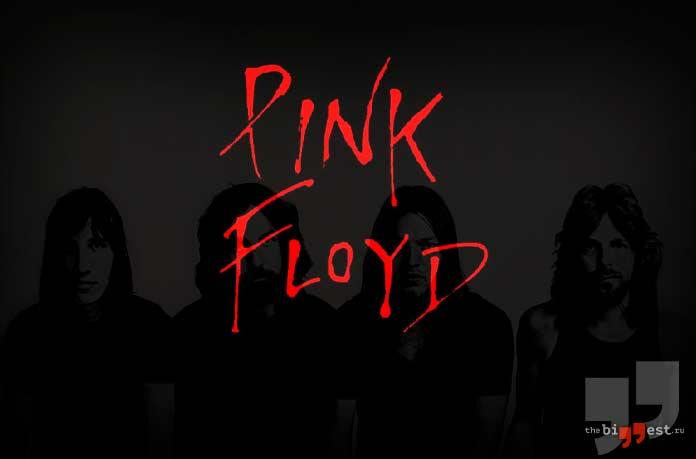 Pink Floyd. CC0
