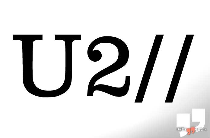 U2. CC0