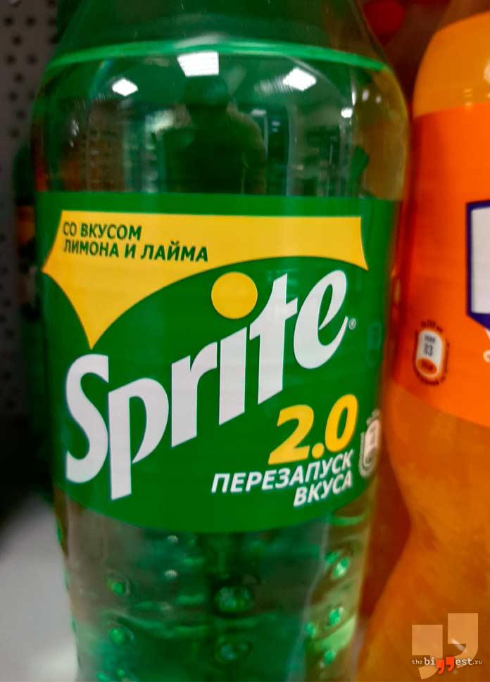 безалкогольные напитки: Sprite. CC0