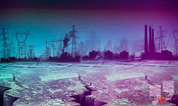 Апокалипсис. CC0